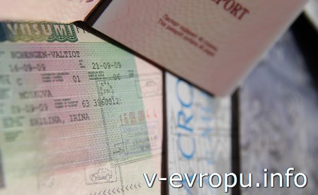 Как самостоятельно получить гостевую визу в Германию?