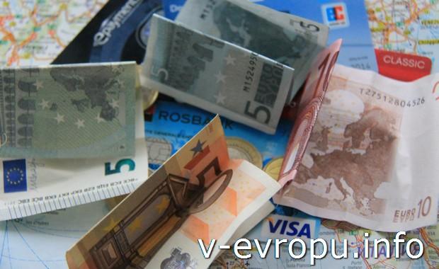 Факс из отеля с подтверждением бронирования в обмен на деньги