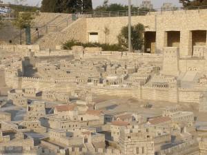 Модель Иерусалима в период второго храма