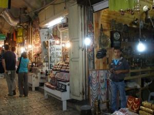 базар в Мусульманском квартале