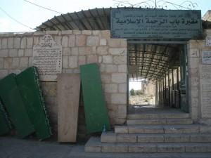 Кладбище в Мусульманском квартале