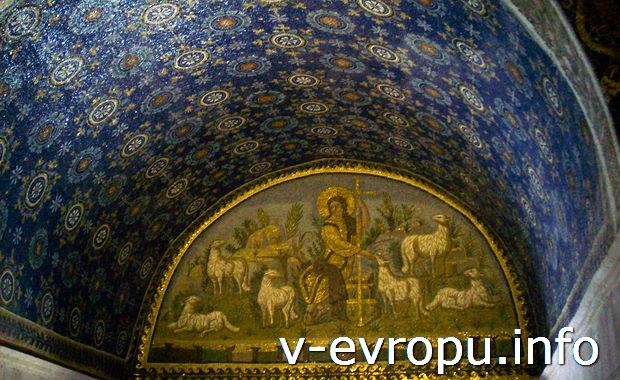 Знаменитая Равеннская мозаика