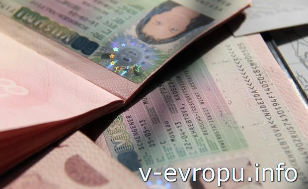 Как две молодых девушки получали визу в Австрию через визовый центр Самары.