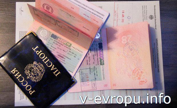 Самостоятельно подготавливаем документы на французскую визу для подачи в посольство Франции в Кишиневе