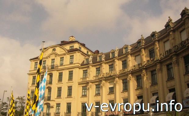 Отель в центре Мюнхена