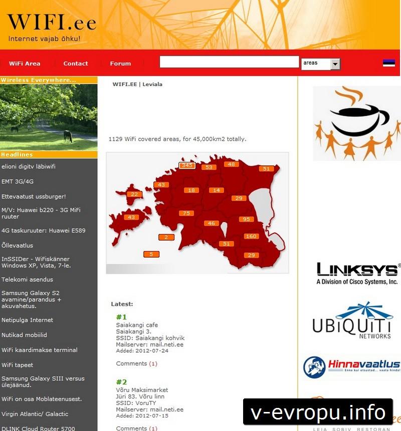 Точки доступа к беспроводному Интернету по Эстонии