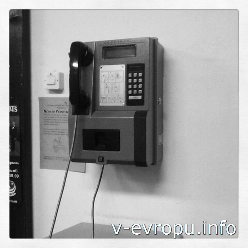 Последний общественный телефон в музее Нарвской крепости