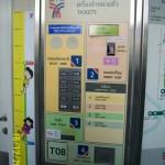 Автомат для покупки билетов на скай-трейн BTS