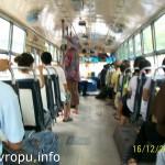 Веселый автобус с тайцами в Бангкоке