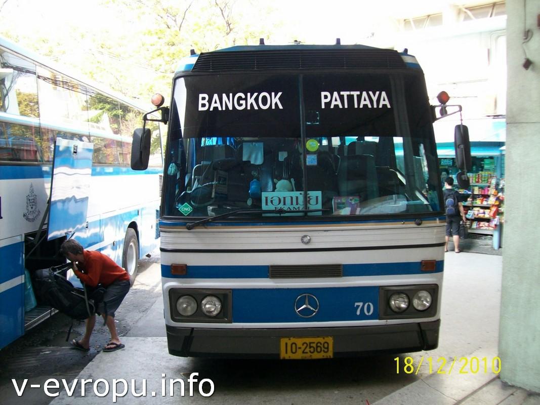 Автобус по маршруту Бангкок-Паттайя