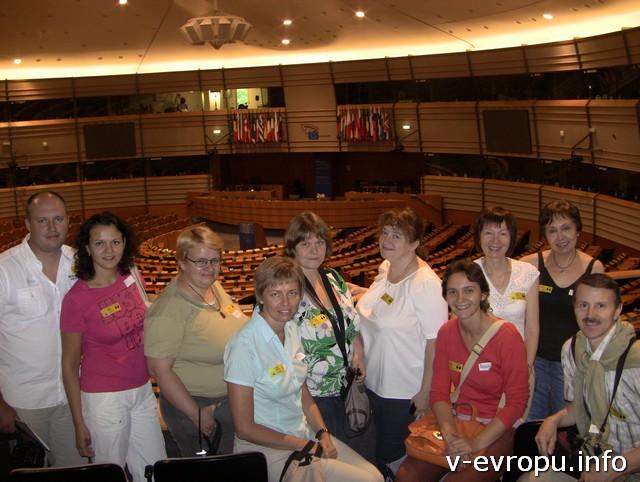 Участники встречи в зале заседаний в Европарламенте