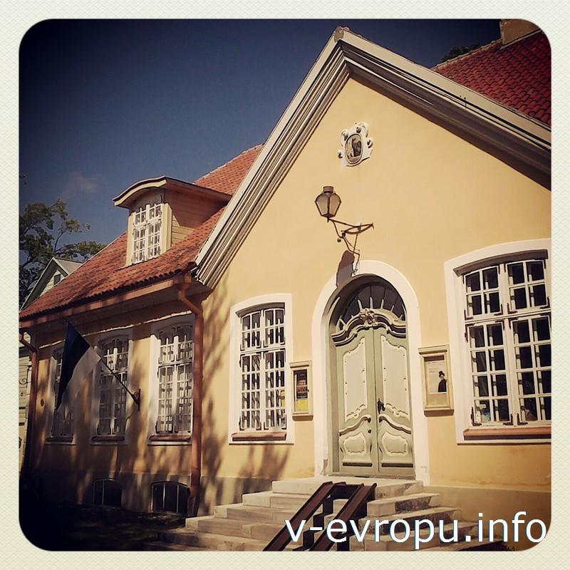 В Городской Ратуше сейчас находится музей региона Ляэнемаа