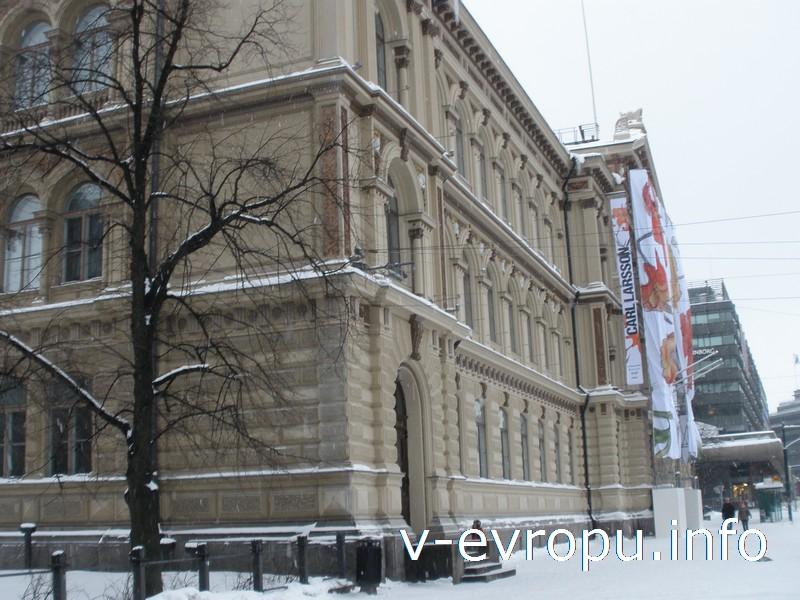 Музей Атенеум - главная художественная галерея Финляндии