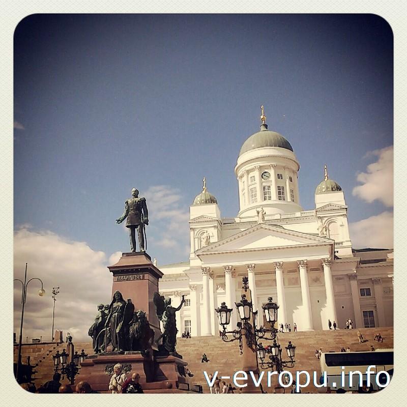 Кафедральный собор и Сенатская площадь в Хельсинки - уникальные комплекс с стиле неоклассицизма