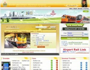 Сайт тайской железнодорожной компании