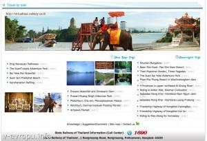 Советы по самостоятельному путешествию по Таиланду на сайте железной дороги Таиланда