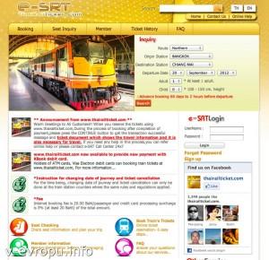 Сайт онлайн бронирования билетов на поезда Таиланда