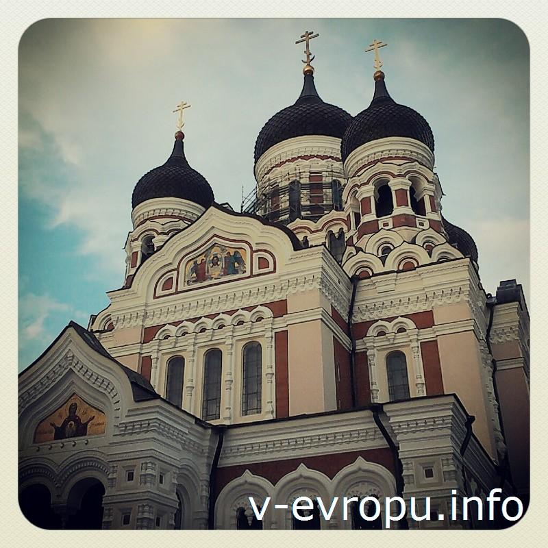 Собор Св. Александра Невского сказочно красив