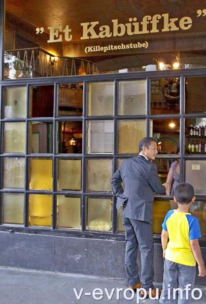 """Киллепич - дюссельдорфский ликёр, продаётся в Старом городе из """"рюмочного"""" окна заведения """"Кабюффке"""" (нем. диалект: """"каморка"""")"""