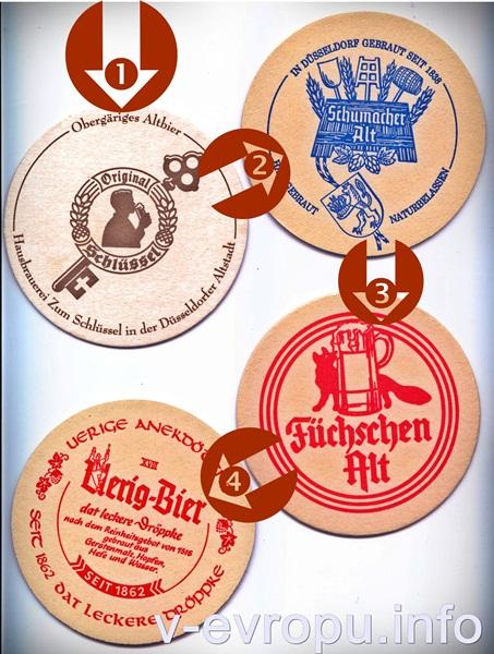 Шумахер, Шлюссель, Фюксхен и Уериге - лучше всего пробовать пиво сорта альт в Дюссельдорфе именно в таком порядке.