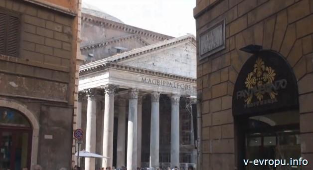 Рим.Центр города