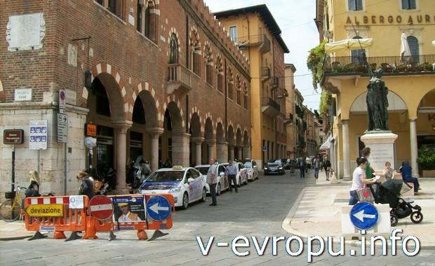 Самостоятельные путешественники встречаются летом в Италии!