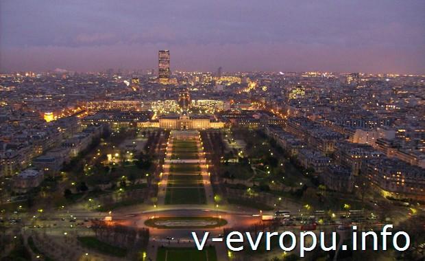 Готовимся к поездке в Париж