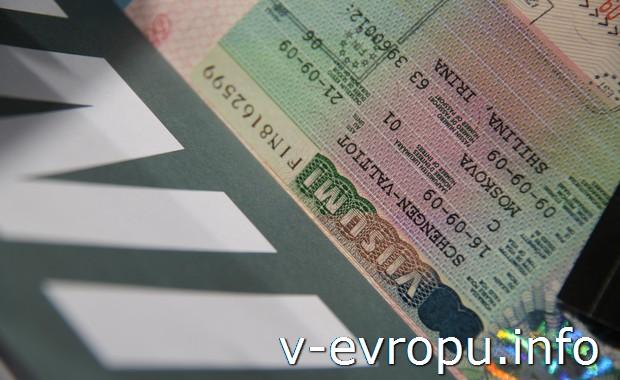 Шенгенская виза для нерезидента РФ