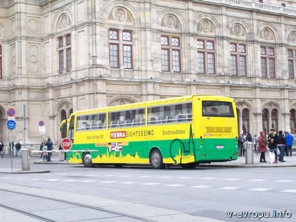 Обзорные экскурсии по Вене