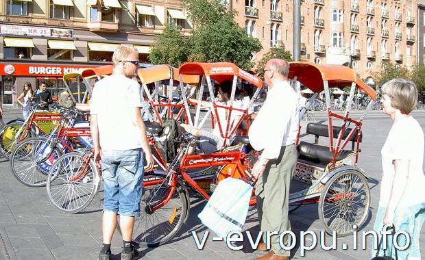 Велорикши для туристов в Копенгагене