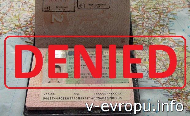 Отказ в шенгенской визе у финнов