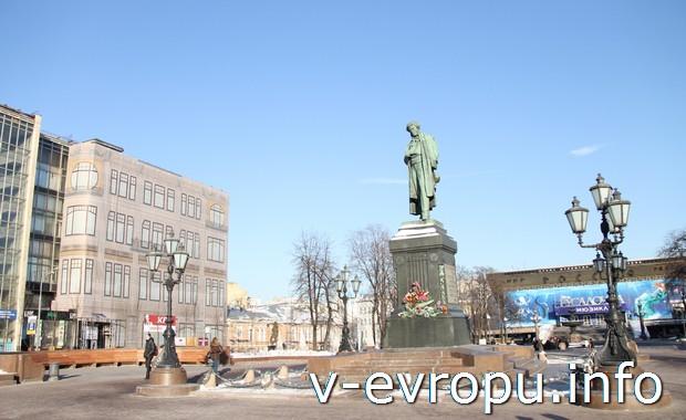 Пушкинская площадь, Москва