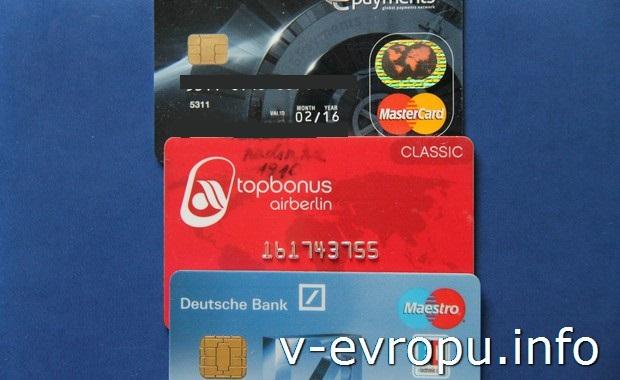 Перед поездкой внимательно изучаем правила преавторизации банковской карты
