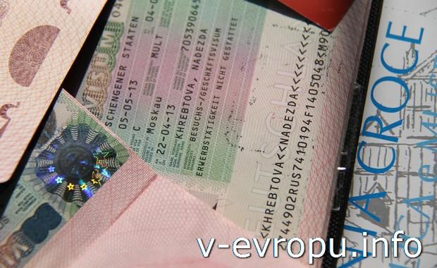 Как я получил визу в Грецию через консульство в Новосибирске