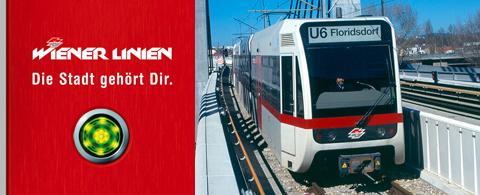 Кнопка открывания двери метро Вены