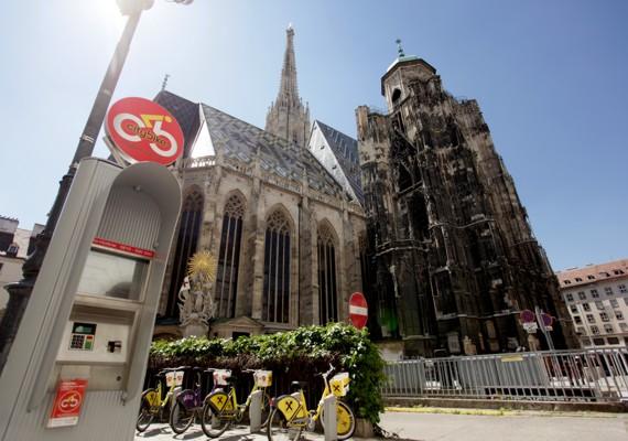 Вена. Терминал станции проката велосипедов