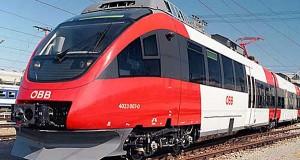 Вена пригородный поезд фото