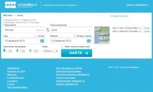 Электронная площадка по продаже авиабилетов через интернет Авиасейсл