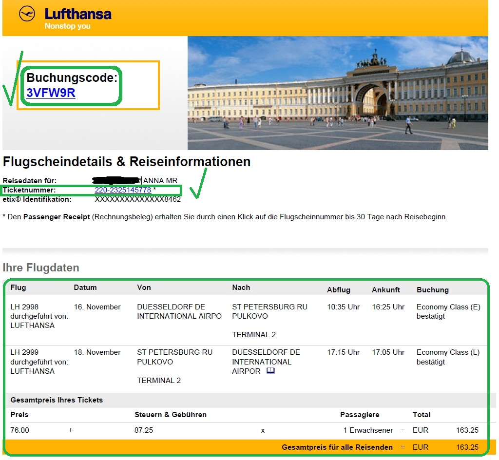 Электронный билет Люфтганзы
