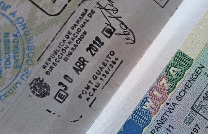 Виза в Австрию через Визовый отдел Посольства