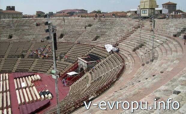 арена ди верона схема зала