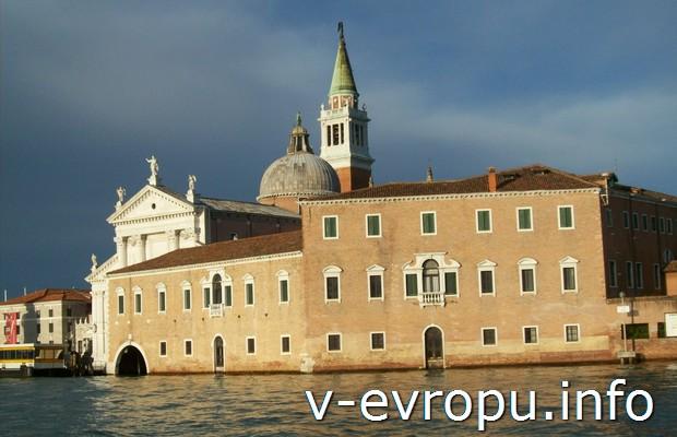 В Венецию по электронному билету! (Базилика Сан-Джорджо Маджоре на одноименном острове)