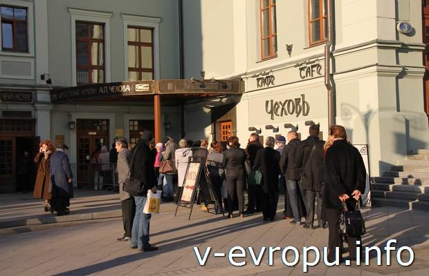 Очереди в кассу МХТ'а им.Чехова в Камергерском переулке. Москва