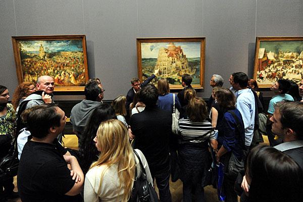 Музей Вены