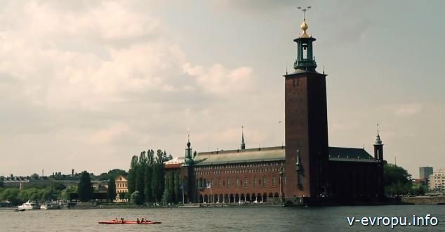 Достопримечательность Стокгольма