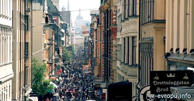 Стокгольм. Центральные улицы
