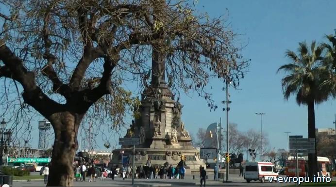 Барселона. Площадь Каталонии