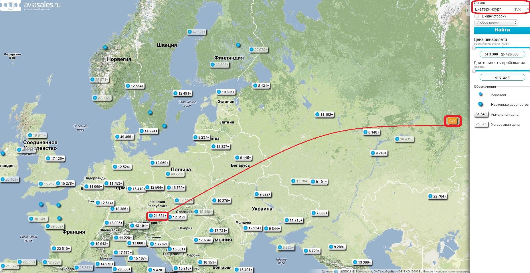 Карта цен на авиабилеты Екатеринбург-Европа