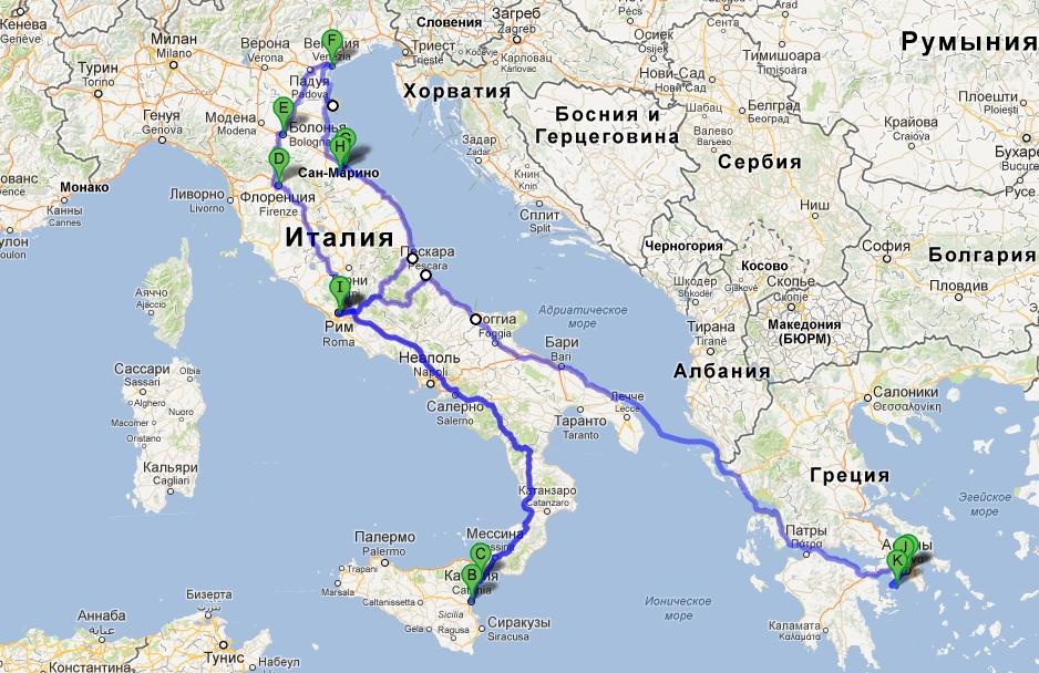 Маршрут путешествия из Новосибирска по Италии и Греции