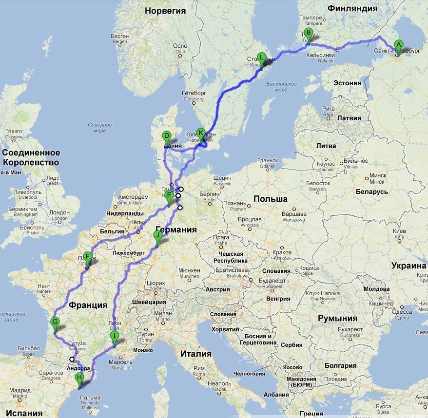 Маршрут путешествия по Европе на машине семьей